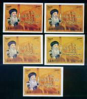 EGYPT / 2012 / COLOR VARIETY / POPE SHENOUDA III OF ALEXANDRIA  / RELIGION / CHRISTIANITY /  CHURCH / MNH / VF - Nuovi