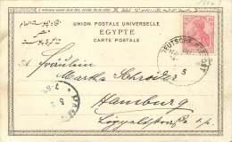 Seepost - Ost-Afrika Linie - Deutschland