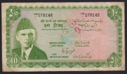 "[4.40] PAKISTAN OLD BANKNOTE - Rs.10 Ghulam Ishaq Khan Small Prefix AM/1 ""078148"" Used Condition - Pakistan"