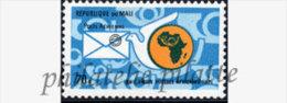 -Mali PA 174** - Mali (1959-...)