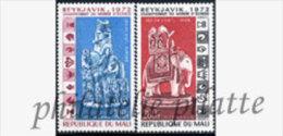 -Mali PA 172/73** - Mali (1959-...)