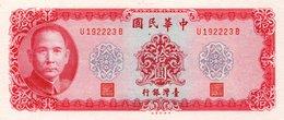 TAIWAN P1978 (1969), 5-YUAN, AU+ - Taiwan