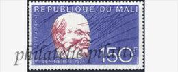 -Mali PA 216** - Mali (1959-...)