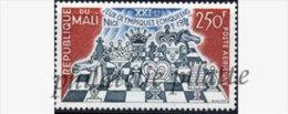 -Mali PA 213** - Mali (1959-...)