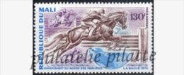 -Mali PA 217** - Mali (1959-...)