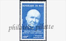 -Mali PA 229** - Mali (1959-...)