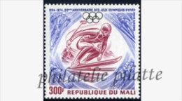 -Mali PA 228** - Mali (1959-...)