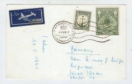 Pakistan VISIT OF H.M. QUEEN ELIZABETH POSTCARD 1961 - Pakistan
