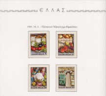GREECE STAMPS EXPORT PRODUCTS-16/3/81-COMPLETE SET - Griechenland
