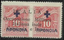 OCCUPAZIONE ITALIANA CEFALONIA E ITACA 1941 PREVIDENZA SOCIALE DEL 1937 SOPRASTAMPATO OVERPRINTED MH SIGNED - 9. Occupazione 2a Guerra (Italia)