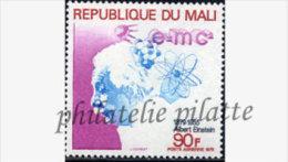 -Mali PA 248** - Mali (1959-...)