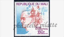 -Mali PA 255** - Mali (1959-...)