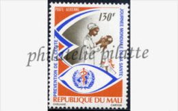 -Mali PA 270** - Mali (1959-...)