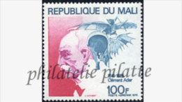 -Mali PA 264** - Mali (1959-...)