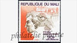 -Mali PA 265** - Mali (1959-...)