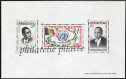 -Mali Bloc   1** - Mali (1959-...)