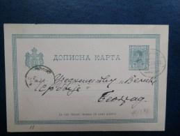 45/598   CP  OBL. - Serbie