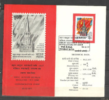 INDIA, 1977, STAMPED BROCHURE WITH INFORMATION,  USSR, Russia,  60th Anniversary Of The Great October Revolution - India