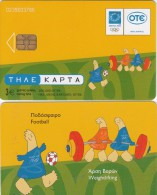 GREECE - Athens 2004 Olympics, Mascot Phoebus-Athena 16(Football, Weightlifting), 07/04, Used - Olympische Spelen
