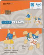 GREECE - Athens 2004 Olympics, Mascot Phoebus-Athena 10(Artistic Gymnastics, Judo), 06/04, Used - Olympische Spelen