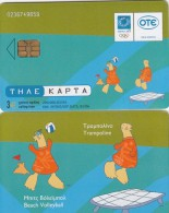 GREECE - Athens 2004 Olympics, Mascot Phoebus-Athena 4(Beach Volleyball, Trampoline), 05/04, Used - Olympische Spelen