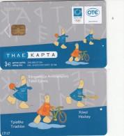 GREECE - Athens 2004 Olympics, Mascot Phoebus-Athena 17(Table Tennis, Triathlon, Hockey), 07/04, Used - Sport