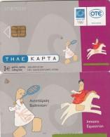 GREECE - Athens 2004 Olympics, Mascot Phoebus-Athena 12(Badminton, Equestrian), 07/04, Used - Sport