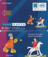 GREECE - Athens 2004 Olympics, Mascot Phoebus-Athena 8(Softball, Modern Pentathlon), 06/04, Used - Sport