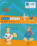 GREECE - Athens 2004 Olympics, Mascot Phoebus-Athena 2(Taekwondo, Boxing), 05/04, Used - Sport