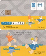 GREECE - Athens 2004 Olympics, Mascot Phoebus-Athena 14(Synchronised Swimming, Water Polo), 09/03, Used - Jeux Olympiques