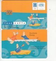 GREECE - Athens 2004 Olympics, Mascot Phoebus-Athena 13(Rowing, Canoe/Kayak Flatwater), 09/03, Used - Jeux Olympiques
