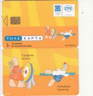 GREECE - Athens 2004 Olympics, Mascot Phoebus-Athena 11(Archery, Swimming), 08/03, Used - Jeux Olympiques