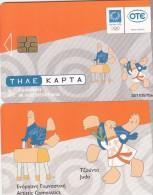 GREECE - Athens 2004 Olympics, Mascot Phoebus-Athena 10(Artistic Gymnastics, Judo), 08/03, Used - Jeux Olympiques