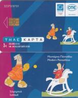 GREECE - Athens 2004 Olympics, Mascot Phoebus-Athena 8(Softball, Modern Pentathlon), 07/03, Used - Jeux Olympiques