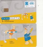 GREECE - Athens 2004 Olympics, Mascot Phoebus-Athena 5(Athletics, Baseball), 07/03, Used - Olympische Spelen