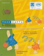 GREECE - Athens 2004 Olympics, Mascot Phoebus-Athena 1(Basketball, Rhythmic Gymnastics), 06/03, Used - Jeux Olympiques