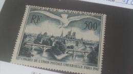 LOT 226967 TIMBRE DE FRANCE NEUF** N�20 VALEUR 65 EUROS