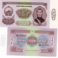 MONGOLIA SET 1966  AU  UNC - Mongolia