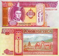 Mongolia 3 Tugrik 1966 Pick 36 AUNC - Mongolia