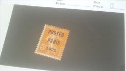 LOT 227003 TIMBRE DE FRANCE OBLITERE
