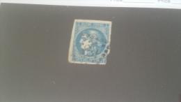 LOT 227005 TIMBRE DE FRANCE OBLITERE