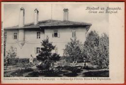 BELGRAD - Letnjikovac Knjaza Milosa U Topcideru ( Serbia ) * Not Travelled - Long Address * Belgrade Beograd Srbija - Serbia