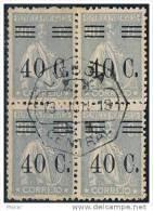 Portugal, 1928/9, # 475, Carimbo Registo De Lisboa, Used - Usado
