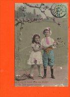 Fantaisie - Enfant - Frère Et Soeur Dans Les Champs (état: Coupure En Bas Droite) - Enfants