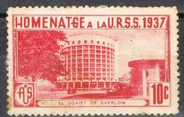 Sello Homenatge A URSS 1937. Soviet, Juventd Socialista, Guerra Civil * - Verschlussmarken Bürgerkrieg