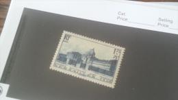 LOT 227080 TIMBRE DE FRANCE NEUF**