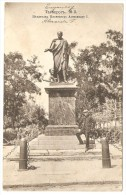 TAGANROG     ----  Alexandre I. - Russia