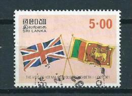 1981 Sri Lanka 5R. Visit Of Queen Elizabeth II Used/gebruikt/oblitere - Sri Lanka (Ceylon) (1948-...)