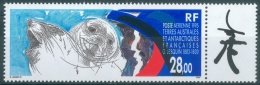 French Antarctic (FSAT), G. Lesquin, Seals, 1995, MNH VF Air Post - Airmail