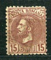 Romania Nr.55        O  Used       (087) - 1858-1880 Moldavie & Principauté